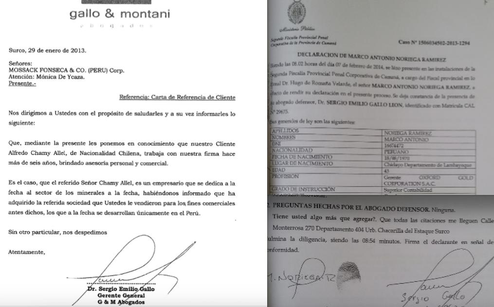 Carta De Referencia Personal Para Banco Panama Modelos De Cartas De